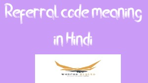 referral code meaning in hindi